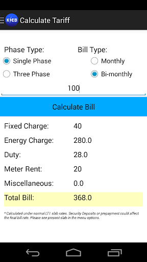 KSEB Bill Calculate Pay