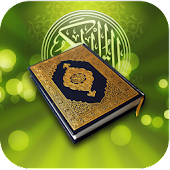 Quran MP3 With Spanish