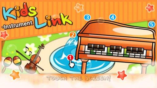 KidsLink儀器
