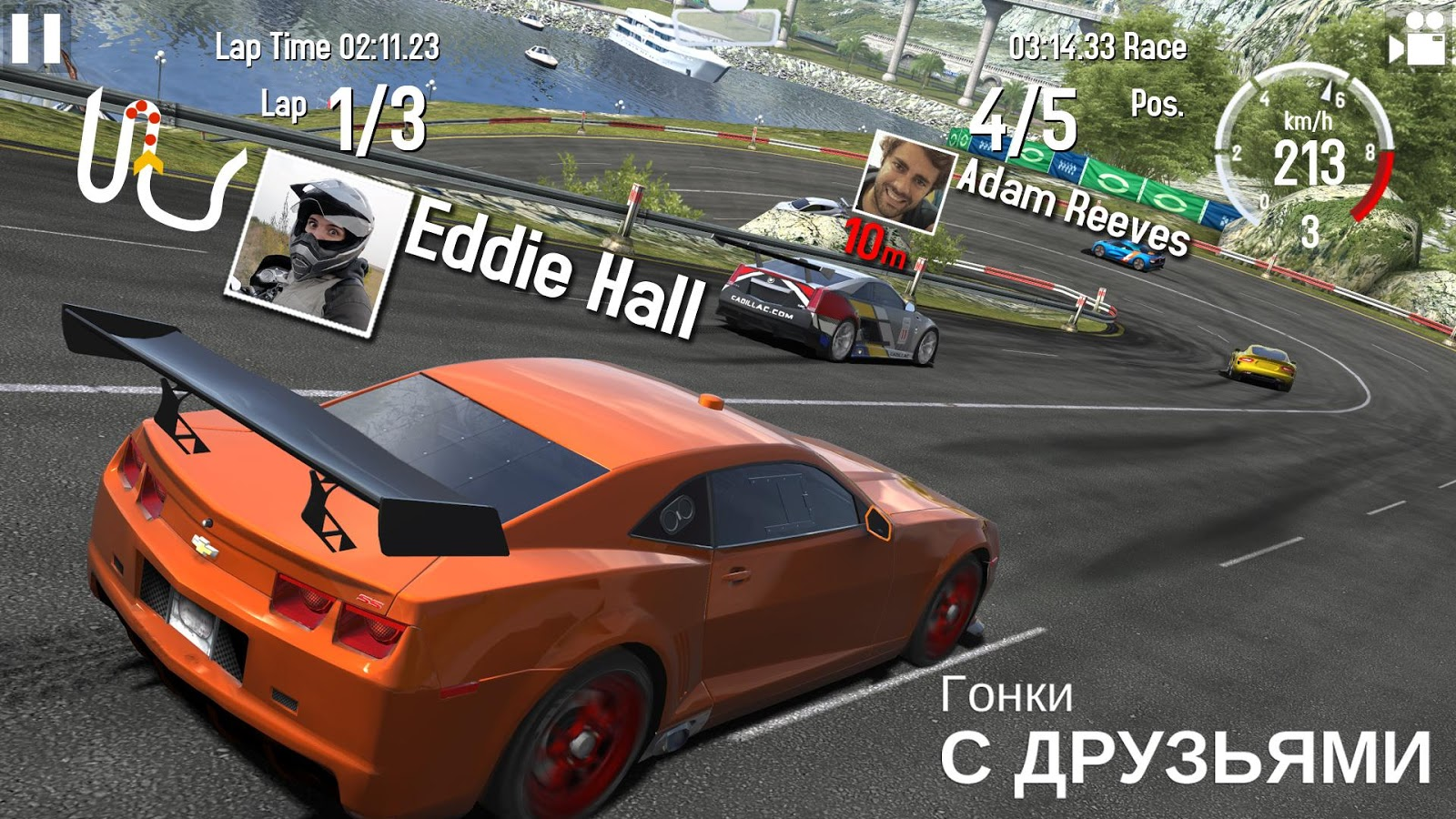 GT Racing 2: The Real Car Experience [v1.0.2] [Многоязычный] [Multi] [Игры для Android]