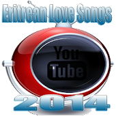 Eritrean Love Songs 2014