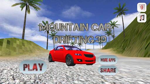 산 자동차 표류 3D