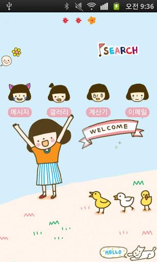 CUKI Theme Welcome varietysum