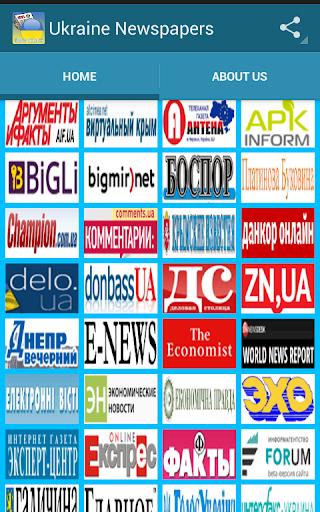 українські Газети-Ukraine News