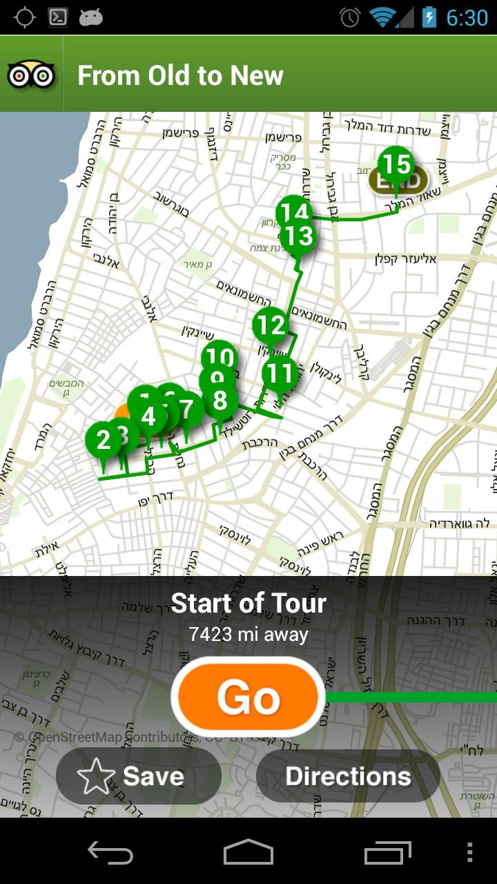 Tel Aviv City Guide screenshot #5