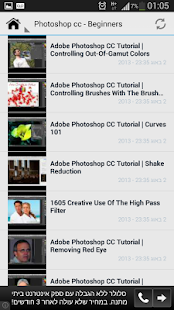 Photoshop 4U - screenshot thumbnail