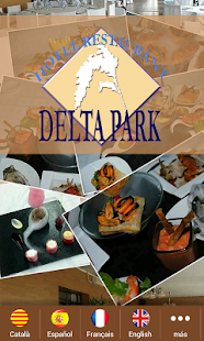 Delta Park- screenshot thumbnail