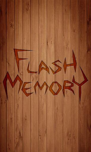 Flash Memory 記憶刮刮樂