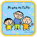 Minna No Tabo Love Daddy Theme icon