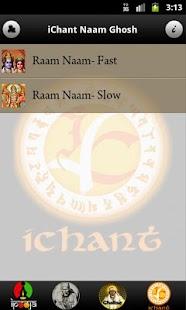 iChant-Naam Ghosh - screenshot thumbnail
