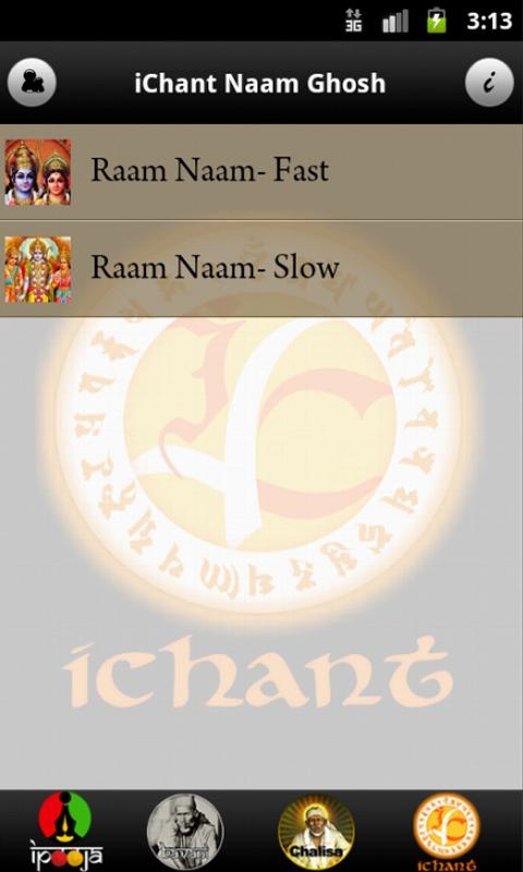 iChant-Naam Ghosh- screenshot