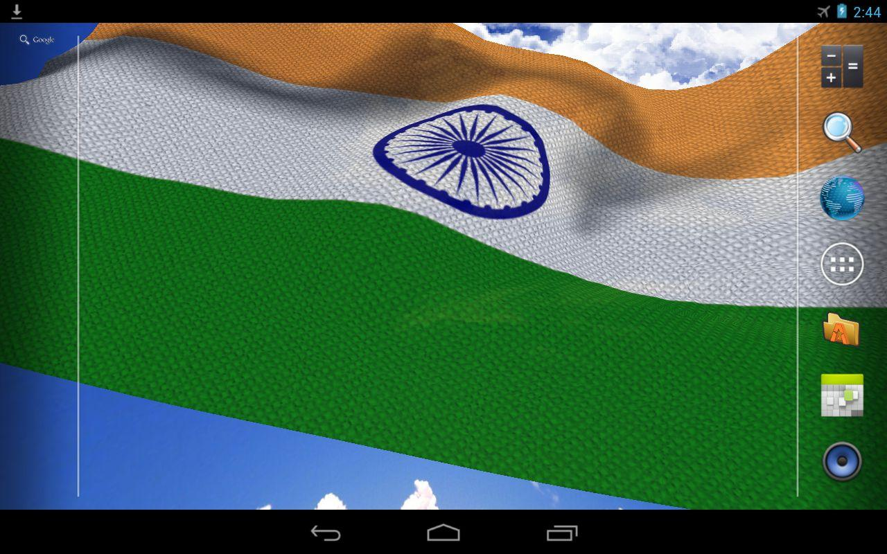 3D India Flag Live Wallpaper - screenshot