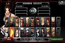THE KING OF FIGHTERS Androidのおすすめ画像1