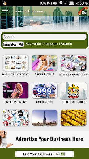 Call UAE Business Directory
