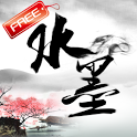 Chinese Painting Free icon