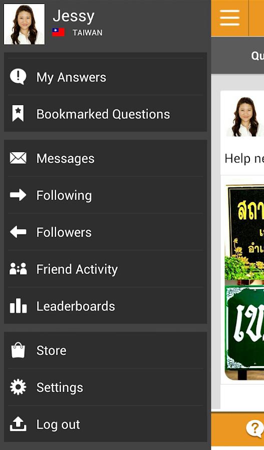 Linqapp - Language Exchange - screenshot