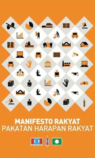 Manifesto Pakatan Rakyat PRU13
