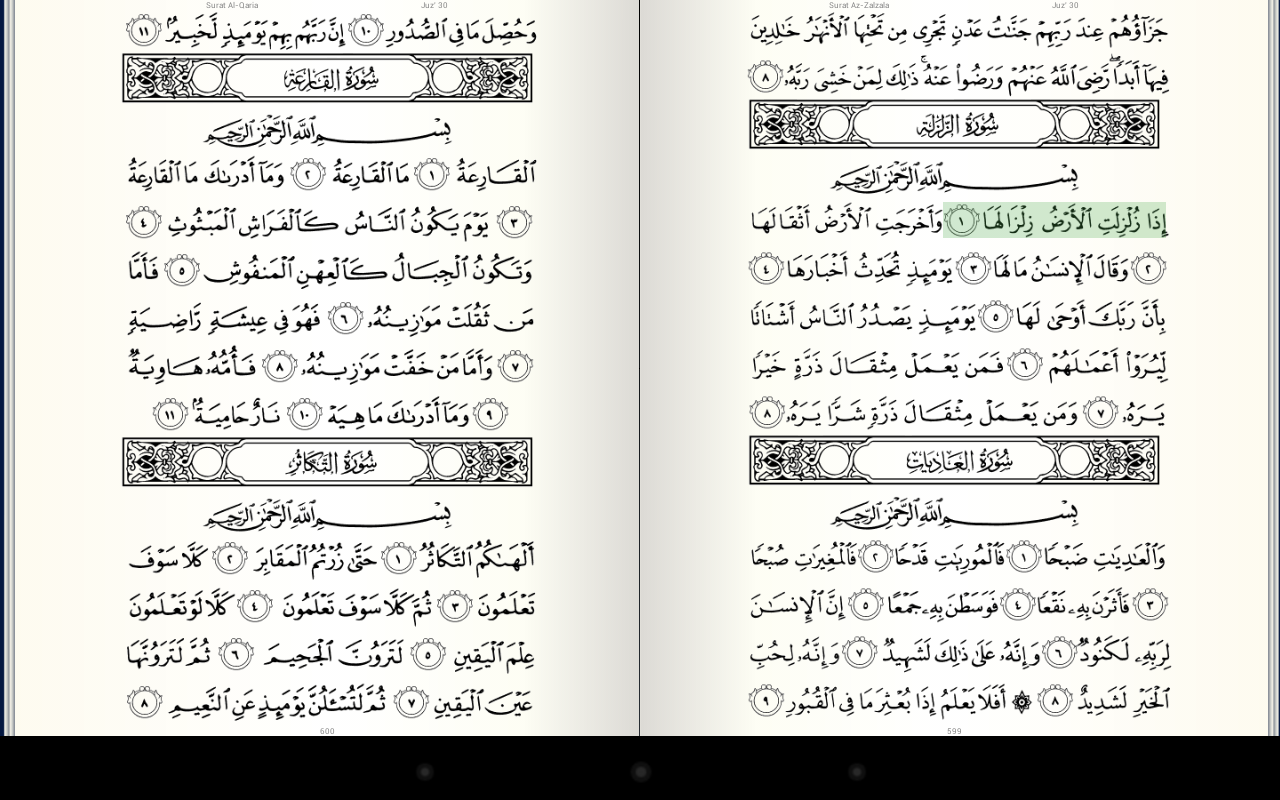tamil quran download