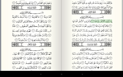 Quran for Android APK Download – Free Books & Reference APP for Android 10