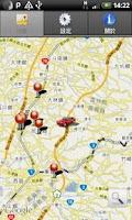 Screenshot of 台灣美食餐廳