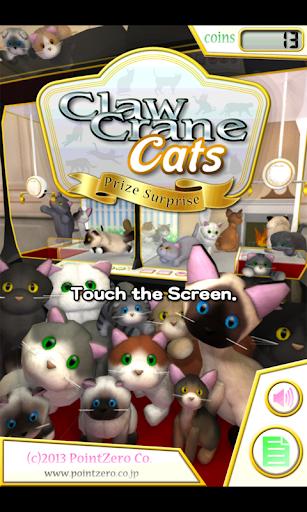 Claw Crane Cats