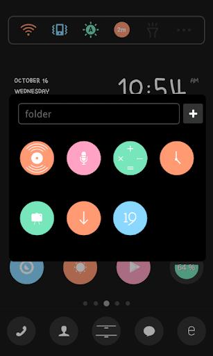 【免費個人化App】Rounding Flat Dodol Theme-APP點子