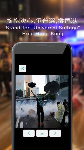 【免費新聞App】香港民主場 - Hong Kong Freedom - 佔中-APP點子