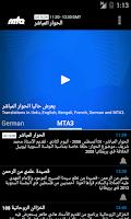 Screenshot of MTA International