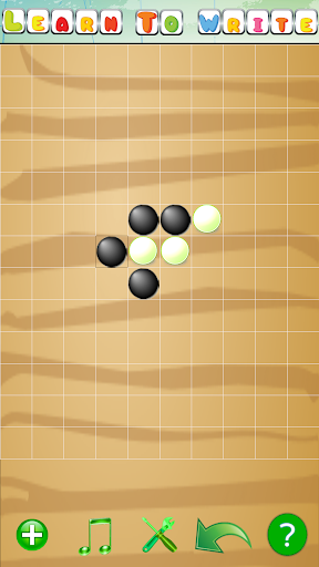 玩免費棋類遊戲APP|下載五目並べ app不用錢|硬是要APP