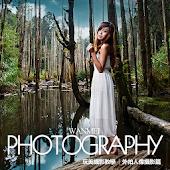 玩美攝影教學-忘憂之旅外拍人像攝影篇