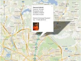 Screenshot of GSM Tracker