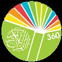 Quran360 (Indonesian) Free logo