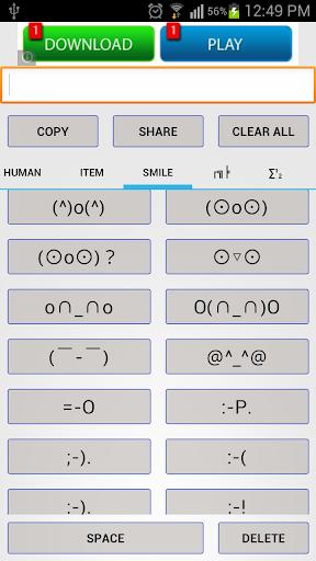 【免費工具App】Fun Symbols-APP點子