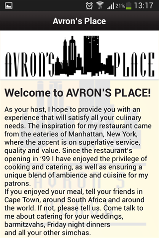 Avron's Place
