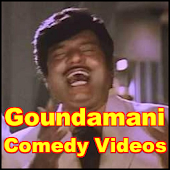 Goundamani Comedy Videos App