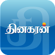 Dinakaran -.. file APK for Gaming PC/PS3/PS4 Smart TV