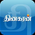 Dinakaran – Tamil News logo