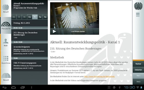 Deutscher Bundestag - screenshot thumbnail