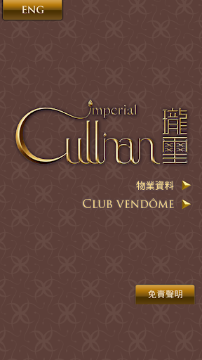 Imperial Cullinan