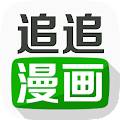 追追漫画 APK for iPhone