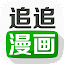 追追漫画 APK for Blackberry
