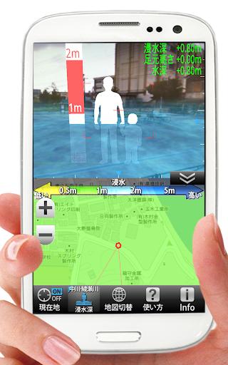 天サイ!まなぶくん葛飾区版 防災情報可視化ARアプリ
