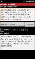 Screenshot of Traductor de Softcatalà
