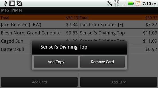 MtG Trader- screenshot thumbnail