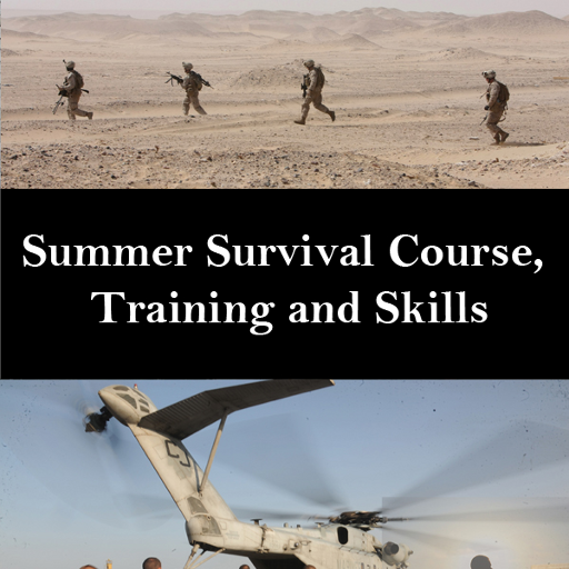 U. S. Marine Corps Survival LOGO-APP點子