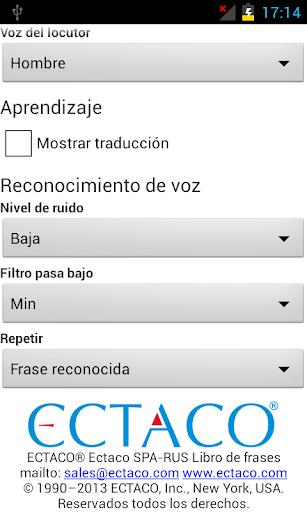 【免費教育App】Spanish<->Russian Phrasebook-APP點子