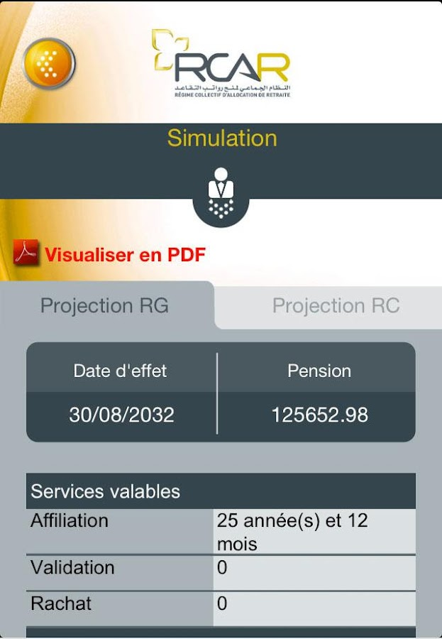 SMART RCAR – Capture d'écran