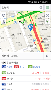 네이버 지도 – Naver Map - screenshot thumbnail