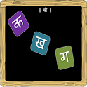 Marathi Varnamala-Full icon