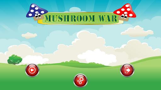 蘑菇戰爭策略